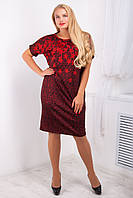 Элегантное женское платье с коротким рукавом