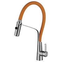 Смеситель для кухни Lambert Pull-Out LR3050 Нержавеющая сталь с оранжевым, КОД: 1582689