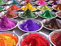 Краска для очковых линз цена за 100 грамм Цвета в ассортименте!