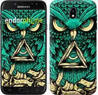 Пластиковый чехол Endorphone на Samsung Galaxy J7 J730 2017 Сова Арт-тату 3971t-786-26985, КОД: 1537883