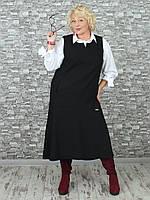 Женский сарафан NadiN 1542 1 52 Черный 1542152, КОД: 1580509