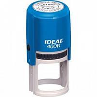 Оснастка д/печ Trodat Ideal 400R D40 з кришкою синя