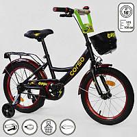 Велосипед 2-х колёсный G-16496 CORSO Черный IG-75329, КОД: 1491015