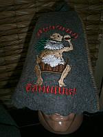 Шапка для бани серый войлок