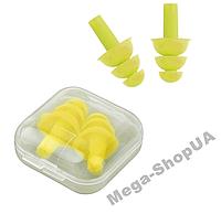 Многоразовые силиконовые беруши с контейнером от шума и воды Yellow