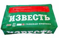 ИЗВЕСТЬ гашеная (пушенка), 50 кг
