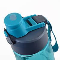 Бутылка для воды YES Nice 800 мл Голубой 706031, КОД: 1563726