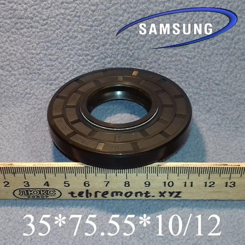 Сальник 35*75.55*10/12 SKL для стиральной машины Samsung