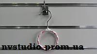 Кольцо с крючком для шарфов
