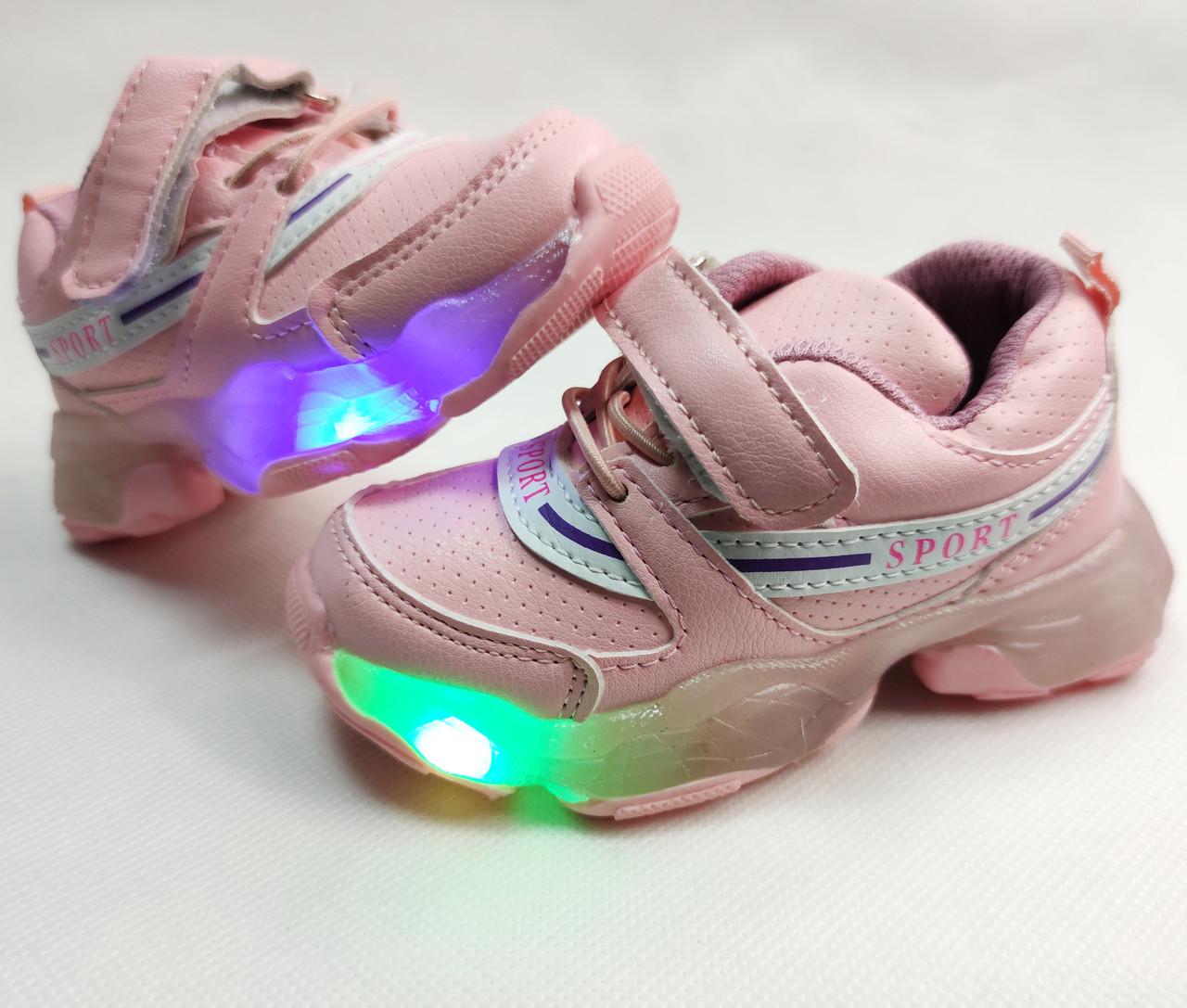 Детские светящиеся кроссовки с led подсветкой для девочек розовые 27р