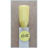 Гель-лак Kodi Professional 20GY, Лимонно-желтый, эмаль