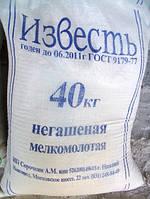 ИЗВЕСТЬ негашеная (комовая), 50 кг