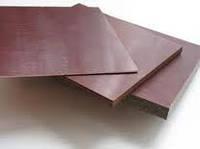 Гетинакс листовой 5,0 мм ГОСТ-2718-74