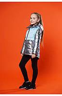 Демисезонная куртка Angelir Земфира 122 см Серебристый с голубым 1194530, КОД: 1564095
