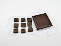 Форма для шоколада Набор Люблю Тебя