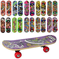 Скейт MS 0323-4, 60-15см