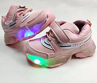 Детские светящиеся кроссовки с led подсветкой для девочек розовые 24р
