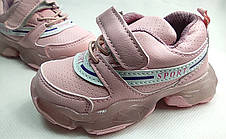 Детские светящиеся кроссовки с led подсветкой для девочек розовые 24р, фото 2