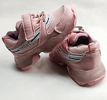 Детские светящиеся кроссовки с led подсветкой для девочек розовые 24р, фото 3