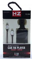 FM трансмиттер MOD H22 BT Mp3 fm Черный 4159, КОД: 1541434