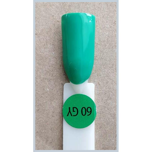 Гель-лак Kodi Professional 60GY, Лесная зелень, эмаль