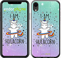 Пластиковый чехол Endorphone на iPhone XR Im hulacorn 3976m-1560-26985, КОД: 1537720