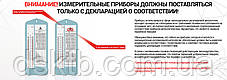 Термо-гигрометр ВІТ-2 (15...+40°С), фото 2