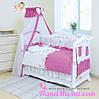Детский комплект в кроватку для малышей Twins Comfort Горошки