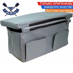 Мягкое сиденье с сумкой-рундуком для лодки ПВХ, длина 100 см (мягкая накладка на банку с сумкой)