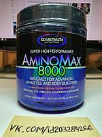 Gaspari Nutrition Aminomax 8000 350 табл