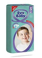 Подгузники детские Evy Baby Maxi Jumbo 5 (11-25 кг) 48 шт