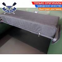 Висока (10*60*20) м'яке лодочное сидіння для надувного човна (висока м'яка накладка на банку)