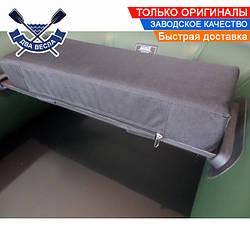Высокое мягкое лодочное сиденье 10х60х20 см для надувной лодки мягкая накладка сидушка на банку черная