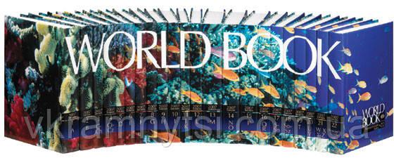 World Book Encyclopedia. Всесвітня енциклопедія англійською мовою у 22-х томах (2007)
