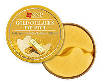 Патчи для глаз SNP Gold Collagen Eye Patch с коллагеном и частицами золота 60 шт S0103, КОД: 1565232