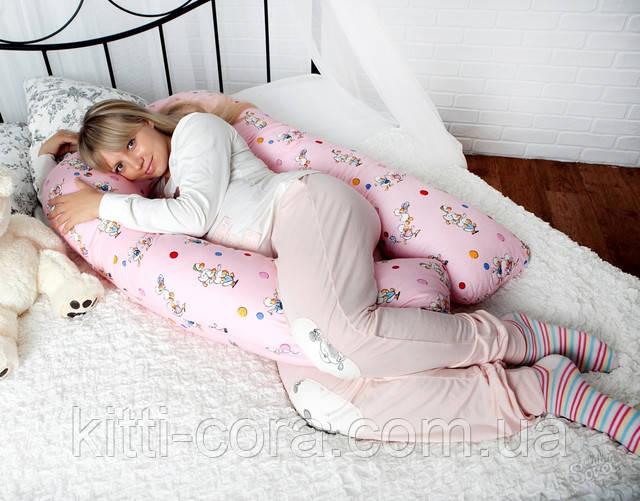 Подушка для вагітних