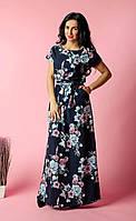 Жіноче ніжне плаття максі великого розміру . Розміри 56-58, 58-60