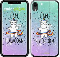 Пластиковый чехол Endorphone на iPhone XR Im hulacorn 3976t-1560-26985, КОД: 1537722