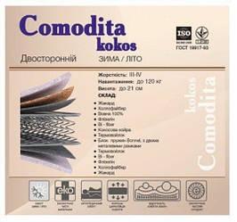 Матрас Matroluxe Comodita кокос 160х200х21  m15312, КОД: 1559240