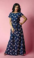 Женское длинное платье с поясом. Размеры 44-46,48-50,52-54