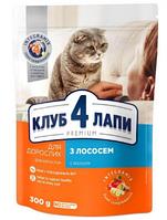"""C4P""д/кіт. 300 г Лосось Преміум"
