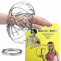 Игрушка magic circle | Антистресс игрушка | Кинетические кольца