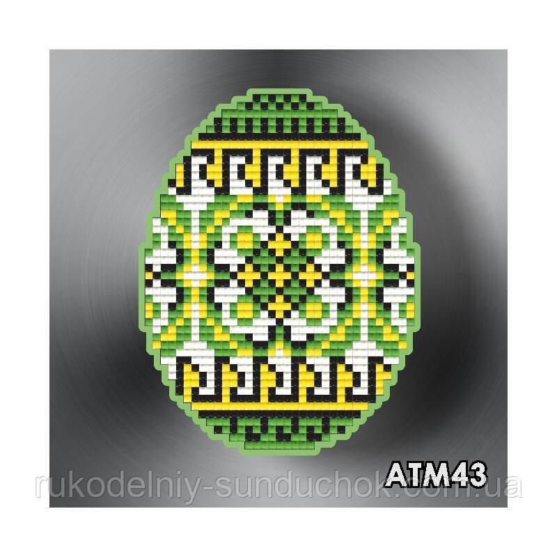 Набір алмазної вишивки (магніт) ТМ ArtSolo Писанка Достаток АТМ43