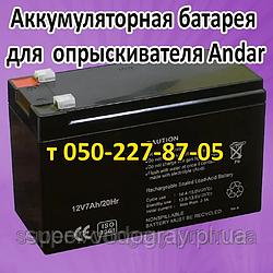 Аккумуляторная батарея для опрыскивателя Andar