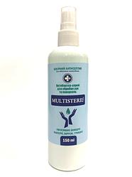 Антисептик для дезинфекции кожи рук, и поверхностей  150 мл (Мульти стерил + )