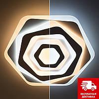 Люстра светодиодная с пультом Luminaria GEOMETRIA SOTA 80W
