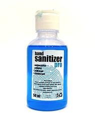 Антисептик для дезинфекции кожи рук, и поверхностей 50 мл (Хенд Санитайзер)