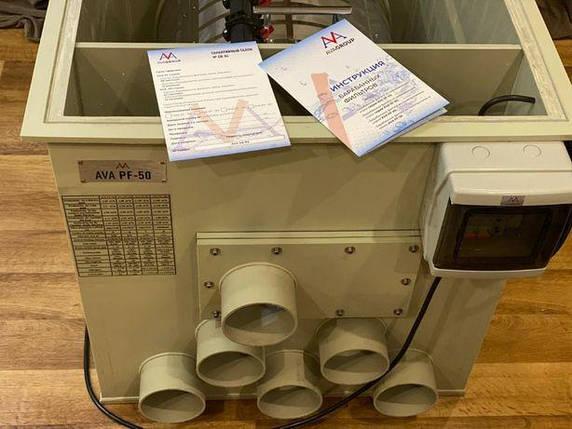 Барабанный фильтр для УЗВ и пруда AVA PF-50, фото 2
