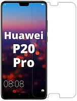 Huawei P 20 Pro 6,1 64Gb Копия Корея + Чехол и стекло в подарок, фото 1