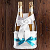 Корзинка для бутылок шампанского на 2 бутылки, бирюзовый цвет (арт. BFB-13)